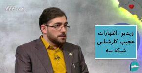 The milk problem in Iran