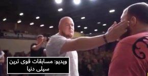 The strongest slap